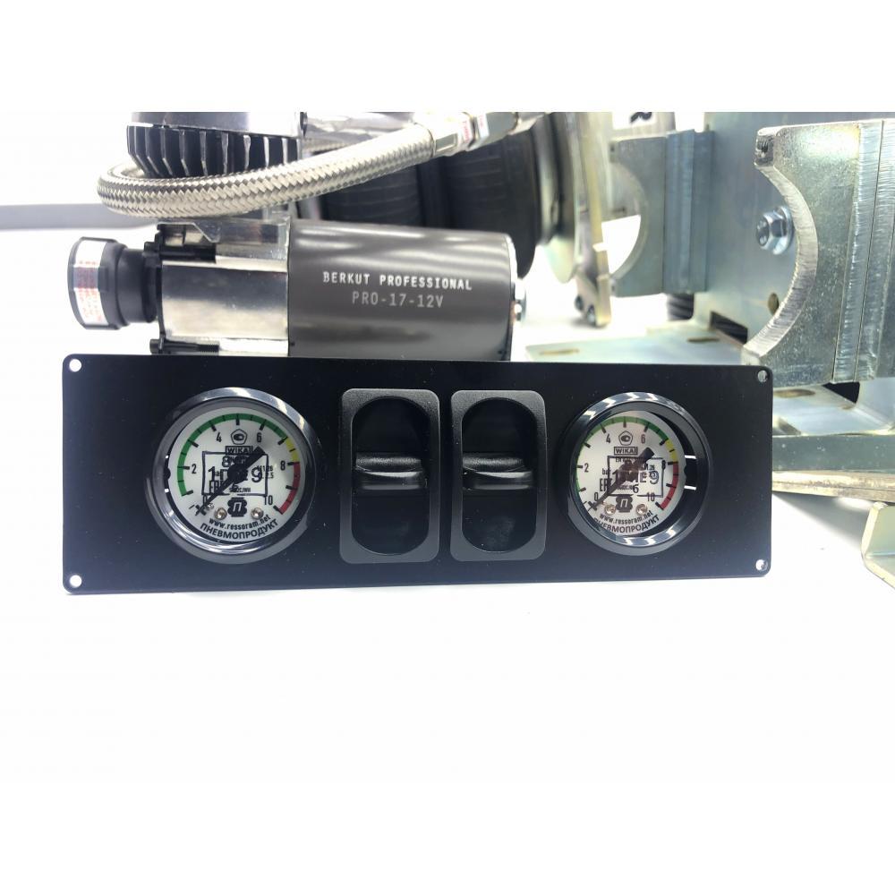 Пневмоподвеска задняя Мерседес Спринтер 211-324 (W906/W907) с усилителями, с 2К. сист. упр. ЭКСПЕРТ
