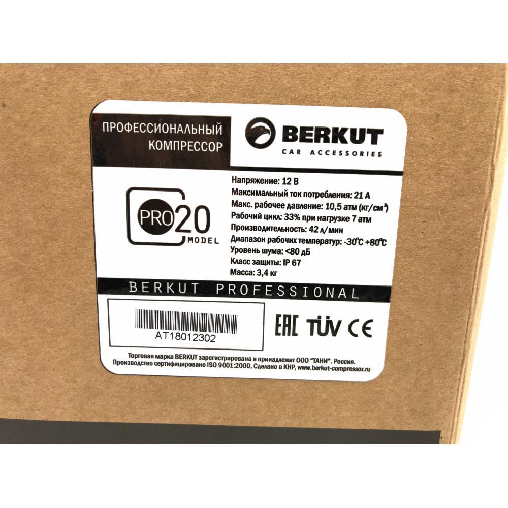 Компрессор для пневмоподвески BERKUT PRO-20