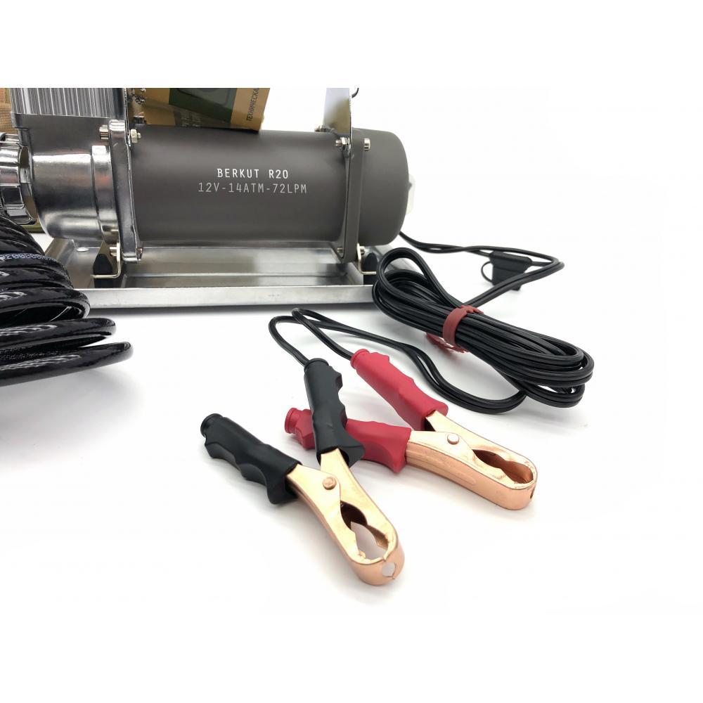Автомобильный компрессор BERKUT R-20