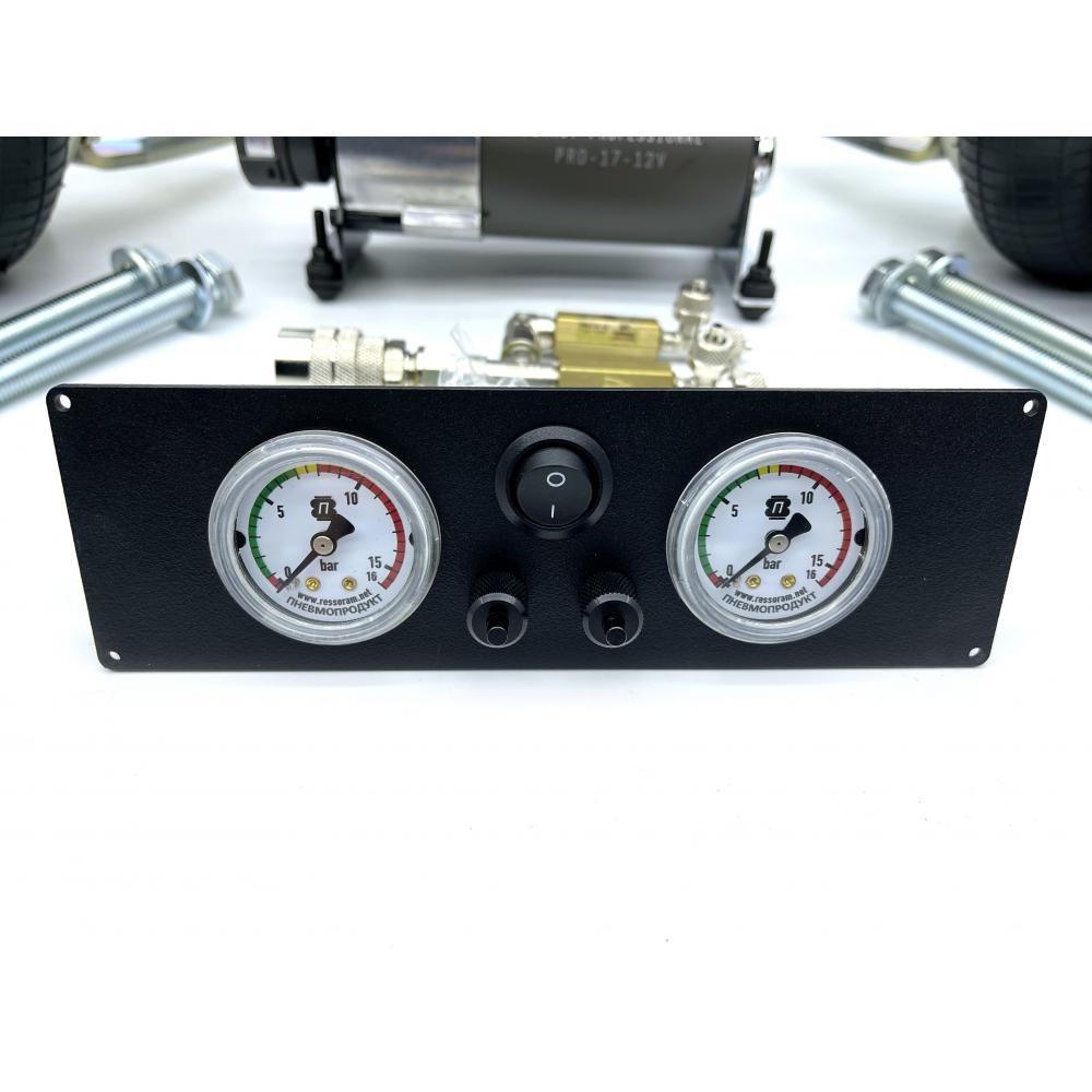 Пневмоподвеска задняя Мерседес Спринтер 509-528 (W906/W907), с 2К. сист. упр. СТАНДАРТ