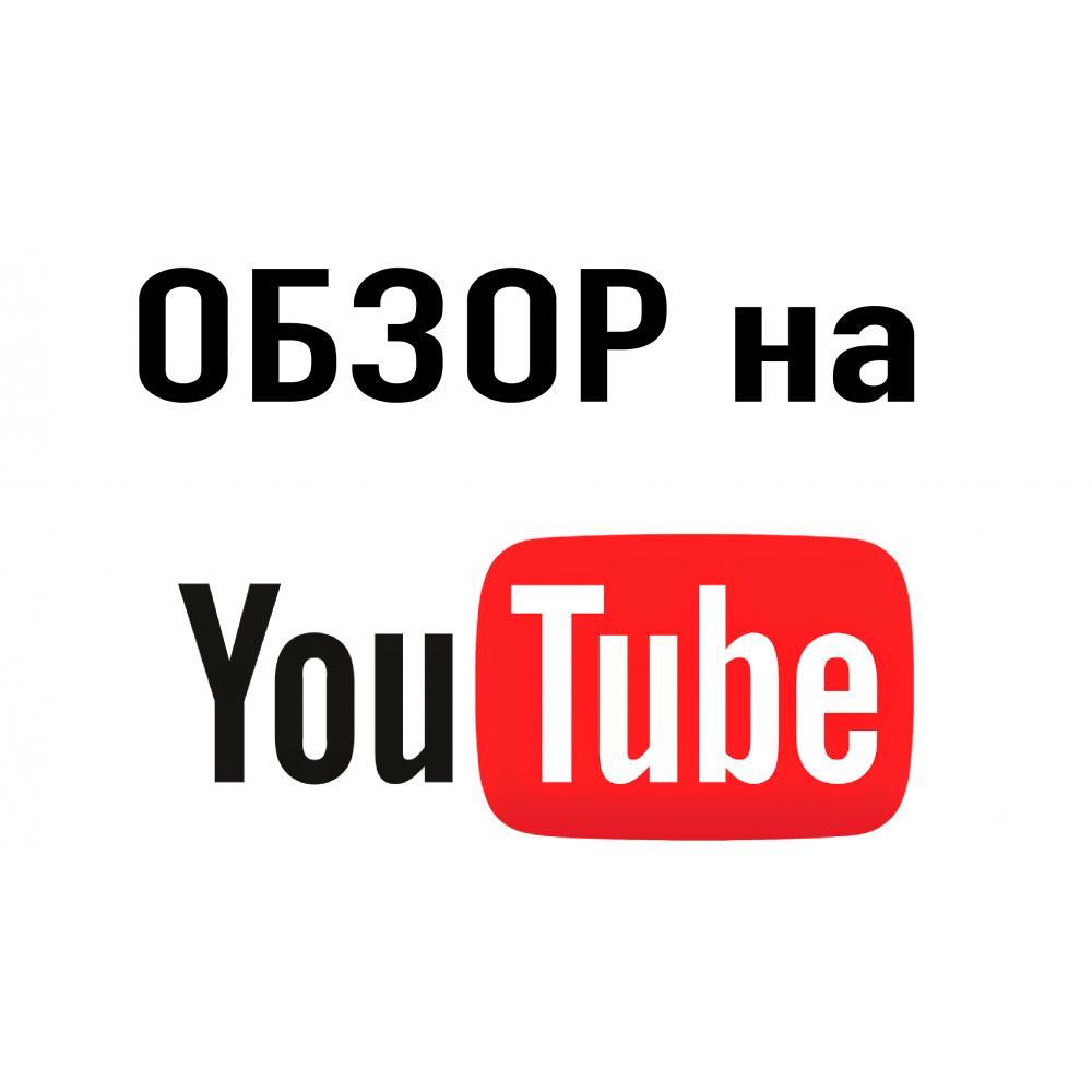Пневмоподвеска задняя Пежо, Фиат, Ситроен X250/290, с 1К. сист. упр. СТАНДАРТ